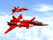 FF-24 PHANTOM(X'mas仕様)