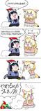 (4コマ)クリスマスのアラフェネ