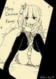 クリスマスは霞ちゃんを慰めてあげたい。