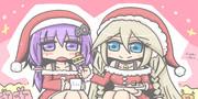 クリスマスゆかいあ
