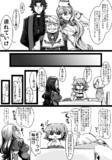 ふぁてご #89 (第2部プロローグちょっとネタバレ)