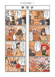 たけの子山城19-1