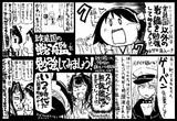 【宣伝】史実で艦これオマケ一部【艦これ】
