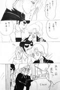 ジンクス改④