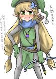 金髪エルフ