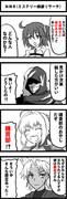 MMR(ミステリー麻婆リサーチ)