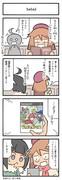 SaGa2(ひろこみっくす-106)