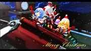 紅魔のメリークリスマス