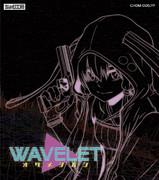 【C93】結月ゆかり/Wavelet おためし版【ちょむP】