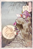 十六夜の月(芳年風)