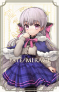 【C93】FGOファッション合同『Fate/MIRAGE』