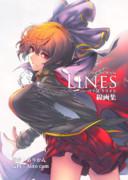 【C93】LINES パーヴァスクライド線画集