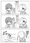 乙倉ちゃんの日課