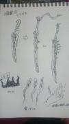 ケルベロスブレイドラクガキ 刀
