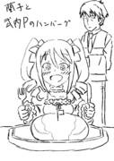 【C93新刊】蘭子と武内Pのハンバーグ【武蘭】