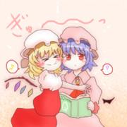 お姉ちゃんぎゅ〜〜〜っ