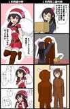 如月改二/ 如月「クリスマス」