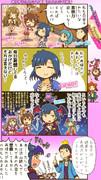 ミリシタ四コマ『Princess Be Ambitious!!』