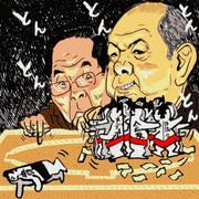 相撲協会に擦り寄るメディア達