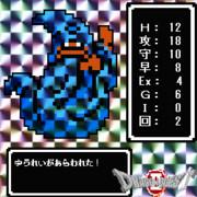 DQ2 ビックリマンシール風 #06 ゆうれい