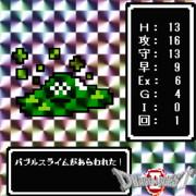 DQ2 ビックリマンシール風 #08 バブルスライム
