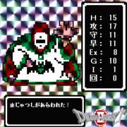 DQ2 ビックリマンシール風 #09 まじゅつし