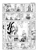 東方壱枚漫画録122「門出の門松」