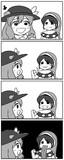 モグモグ天子 VS モグモグドレミー