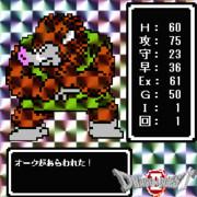 DQ2 ビックリマンシール風 #37 オーク