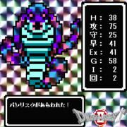 DQ2 ビックリマンシール風 #39 バジリスク