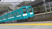 幸せの青い電車