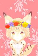 サーバルちゃんとお花