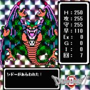 DQ2 ビックリマンシール風 #82 破壊神シドー