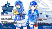 12球団オリジナル野球娘壁紙(横浜DeNAベイスターズ)