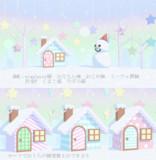 ぱすてるステージ(冬)