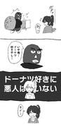椎名法子と泥棒