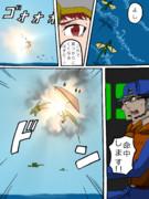 新世界日本4
