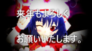 【MMD】おぜう改修テスト【テスト】