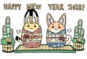 謹賀新年2018