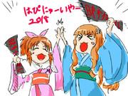【2018】新年明けまして復活!【雪辱を晴らすべく】