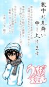 【2018年】寒中お見舞いイラスト