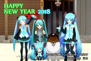 らぶ×おん家の新年2018