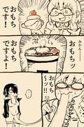 よくのびるものを元旦に食べるマーゲイのマンガ
