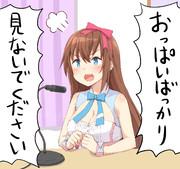 YUAちゃん名場面集