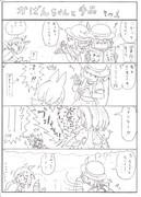けものフレンズ 4コマ漫画 その5
