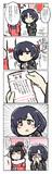 ほたるちゃん2018