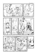 あんきら漫画『ウィンターセール』