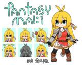 Fantasyマキ素材