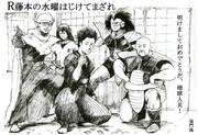R藤本「明けましておめでとうだ、地球人共!!」