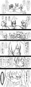 ミルちゃんががんばる漫画14
